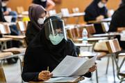 پذیرش بیش از ۴۵۵ هزار دانشجوی جدید در دانشگاهها