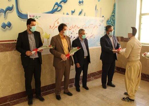 آزادی ۲۵ زندانی از زندان مرکزی شهرکرد