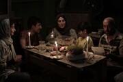 فیلمی با بازی فاطمه معتمدآریا و محسن تنابنده، پروانه نمایش گرفت