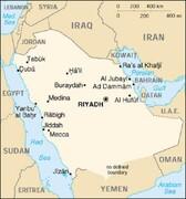 حمله ارتش یمن به تأسیسات حیاتی عربستان