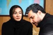 ببینید   درددلهای خبرساز هانیه توسلی درباره حاشیههای سریال «زخم کاری»