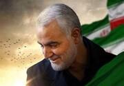تاکید معاون نماینده ایران در سازمان ملل بر اجرای عدالت درباره ترور سردار شهید سلیمانی