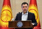 قرقیزستان خواستار استفاده از ارزهای ملی کشورهای عضو سازمان شانگهای شد