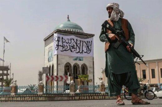 ببینید | خواندنی و دیدنیهای جالب درباره افغانستان