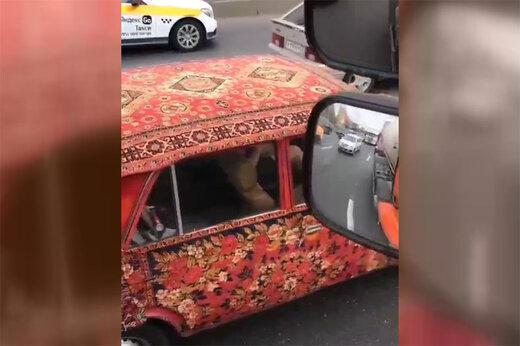ببینید   تزئین تماشایی یک ماشین توسط شهروند روسیه با فرشهای ایرانی!