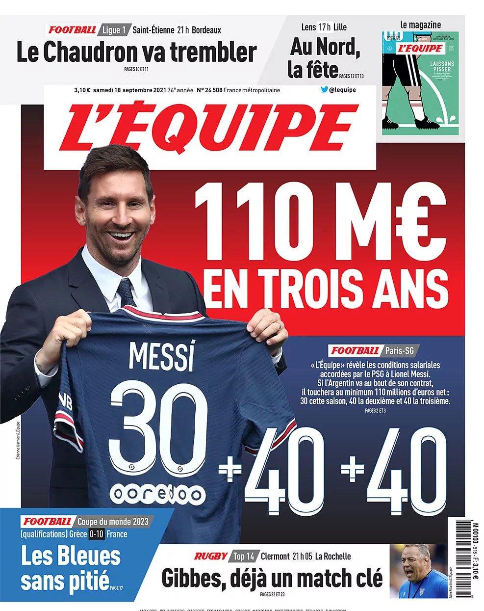 دستمزد مسی در پاریس لو رفت/عکس