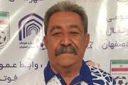 فوتبال ایران یکی از خادمان خود را از دست داد