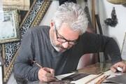 پرتره هنرمند تمام عیار قلمزنی روی فولاد