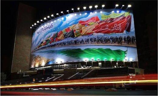 عکس   دیوارنگاره جدید میدان ولیعصر (عج)