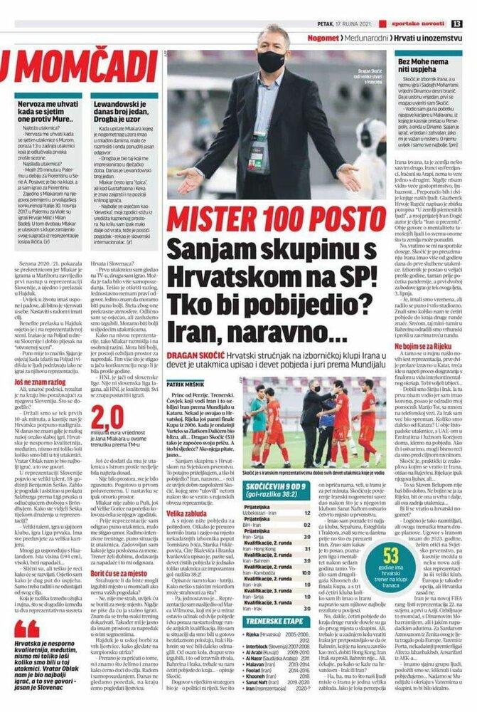خط و نشان اسکوچیچ برای کرواسی/عکس