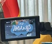 ایجاد مدرسه تابستانه «شهر آموز» برای آموزش شهروندی به نوجوانان یزدی