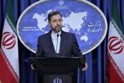 ببینید | برنامه ایران برای ملاقات با مقامات آمریکایی چیست؟