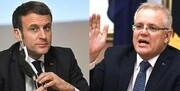 پاسخ استرالیا به فرانسه: اعتمادی به زیردریاییهای شما نداشتیم