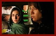 ستاره پسیانی و باران کوثری در فیلمی کوتاه