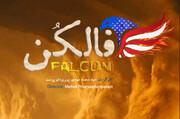 روایتی مستند از ترور سردار شهید سلیمانی