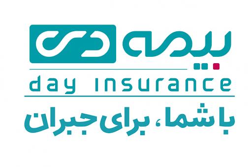 کمپین بیمه شخص واحد تحولی در صنعت بیمه
