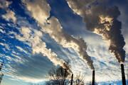ببینید | راهکار جدید کاهش آلودگی هوا در ایتالیا