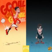 درخشش رونالدو و ناکامی مسی را ببینید!