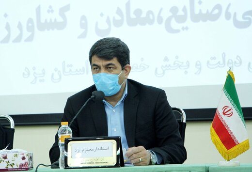 استاندار یزد: به واسطه قراردادهای بلندمدت، قطع سهمیه آب چادرملو ممکن نیست