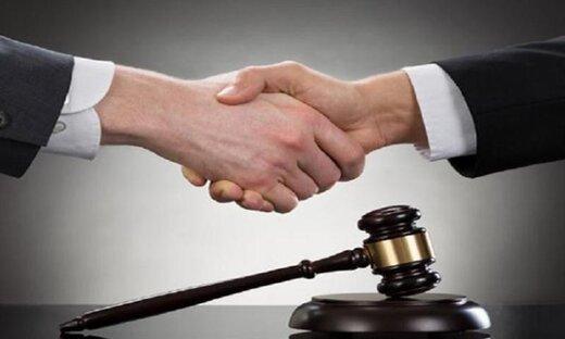 افزایش 117درصدی سازش در پرونده های قضایی تاکستان