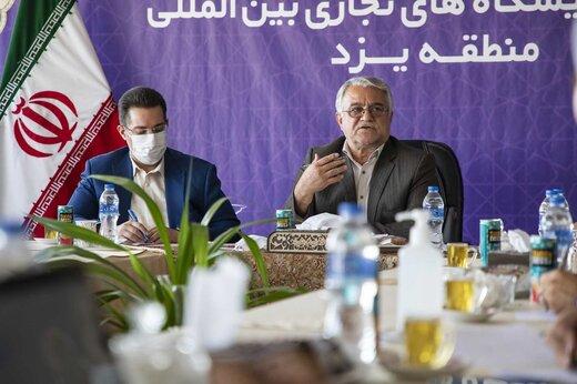 ازسرگیری فعالیت های نمایشگاهی استان یزد با بهبود شرایط کرونایی