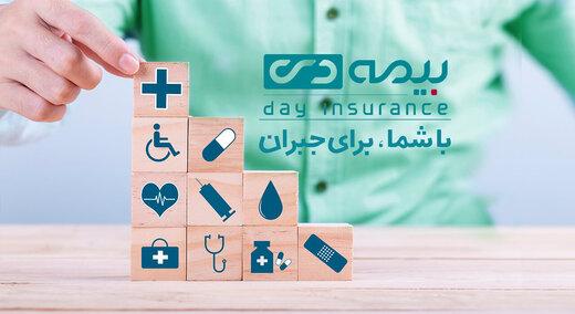 بیمه تکمیلی برای همه