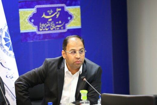 عضو اتاق بازرگانی البرز رئیس کمیسیون کشاورزی اتاق بازرگانی ایران شد