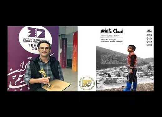 ایران، فیلم کوتاه «سفیدپوش» را به اسکار ۲۰۲۲ معرفی کرد
