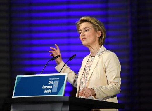 واکنش اتحادیه اروپا به قرارداد فرانسه و استرالیا