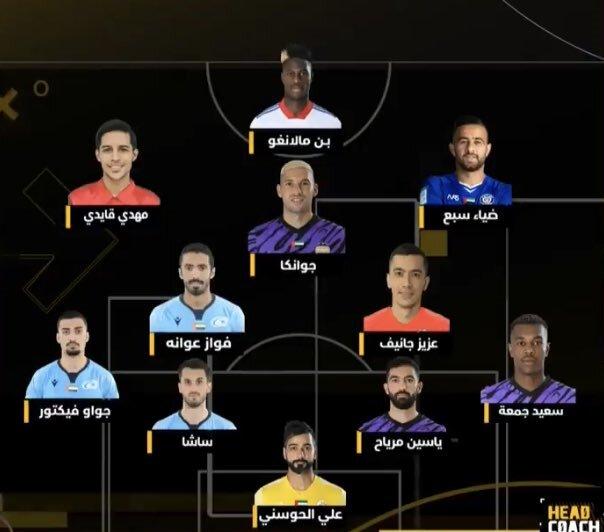 قائدی بهترین بازیکن هفته لیگ برتر امارات شد/عکس