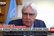 ببینید | آمار تکان دهنده سازمان ملل از کودکان قربانی در افغانستان