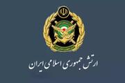 پیام تسلیت ارتش در پی شهادت نوجوان فداکار ایذهای