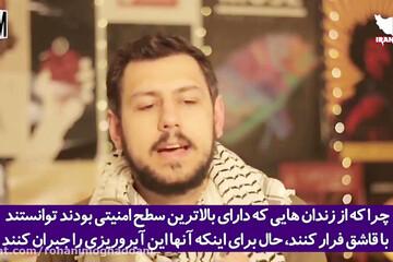 ببینید | افشاگری شبکه راشاتودی از پشت پرده انتشار جزئیات ترور شهید فخری زاده