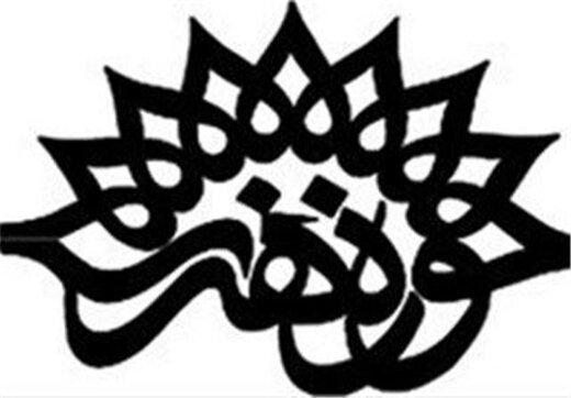 کارگاه تاریخ شفاهی حوزه هنری مازندران برگزار شد