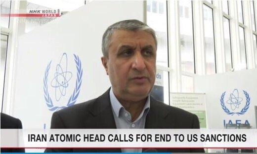 اسلامي: رفع الحظر الأمريكي شرط لاستئناف محادثات الاتفاق النووي
