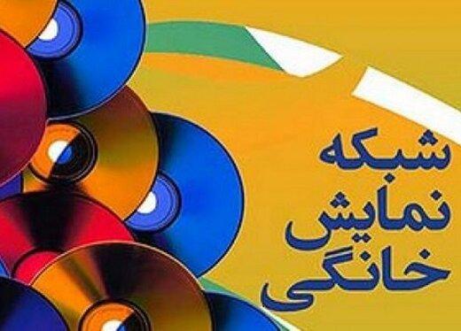استقبال اتحادیه تهیهکنندگان از سخنان وزیر فرهنگ و ارشاد درباره شبکه نمایش خانگی