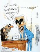 ببینید: واکنش محمود فکری به جریمه ۲میلیاردی!