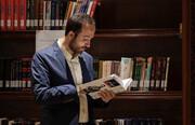 نگاه سریال «همسایه» به افغانستانیها واقعی است؟