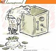 به جای زبالهگردها فکری هم برای دزدها بکنید!