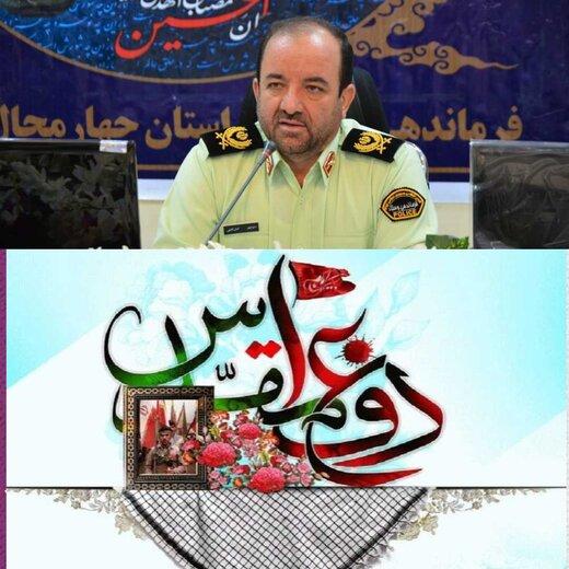بیانیه و تبریک فرمانده انتظامی استان چهارمحال وبختیاری به مناسبت هفته دفاع مقدس