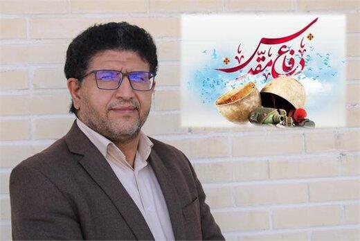 پیام مدیرکل فرهنگ و ارشاد اسلامی چهارمحال و بختیاری به مناسبت آغاز هفته دفاع مقدس۱۴۰۰