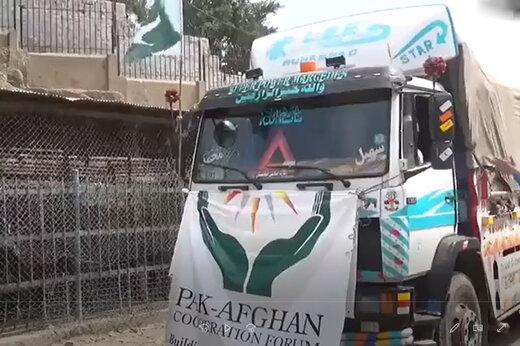 ببینید   لحظه پاره کردن پرچم پاکستان از روی کامیونها توسط طالبان