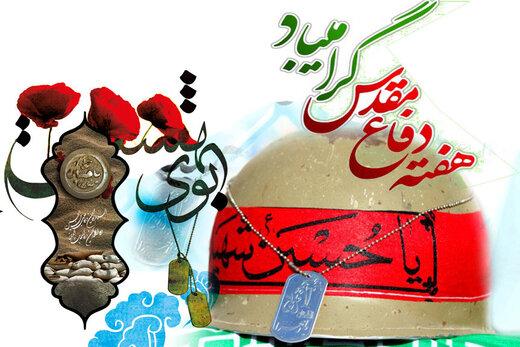میدان داران جبهه دفاع مقدس حماسه سازان ابدی ایران اسلامی هستند