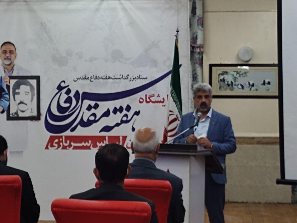 مدیر روابط عمومی شرکت پالایش نفت آبادان