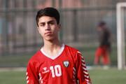 ببینید | آیتم تاثیرگذار فوتبال 120 برای فوتبالیست افغان که از هواپیما سقوط کرد