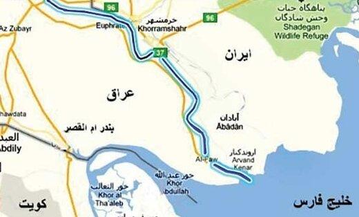 آیا ایران حقِ آبِ عراق را میخورد؟