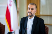 ببینید | زمان بازگشت ایران به مذاکرات وین مشخص شد