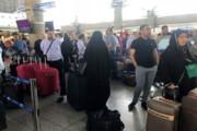 ببینید | اعتراض زائران اربعین به تاخیر ۶ ساعته پرواز تهران - نجف