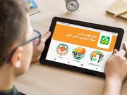 شاتل موبایل ضمن ارائه بسته های ویژه آغاز سال تحصیلی، استفاده از سامانه آموزشی «شاد» را رایگان کرد