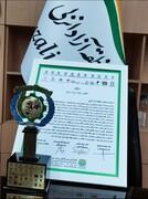 تندیس و تقدیرنامه جشنواره بین المللی برند سبز به سازمان منطقه آزاد انزلی انزلی تعلق گرفت